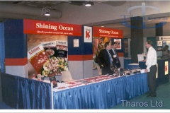 2001 Boston Seafood Show - Krill Meat