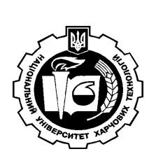 Logo UKR_2